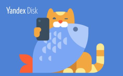 Nhận 32GB lưu trữ vĩnh viễn từ Yandex.Disk Cloud