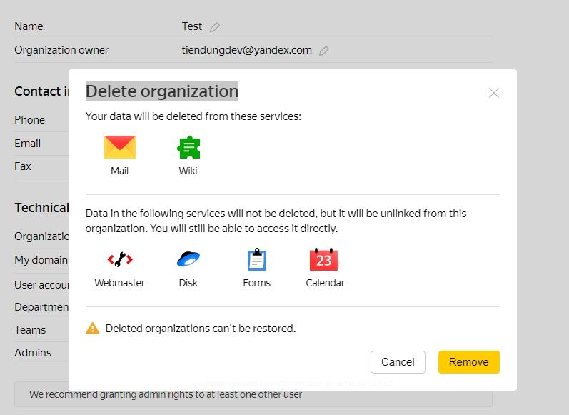 Delete Organization Yandex Mail